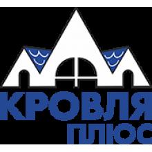 «Кровля плюс» город Нефтекамск