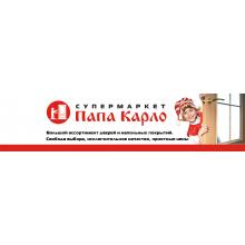 «Папа Карло» город Нефтекамск